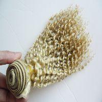 몽골어 곱슬 곱슬 머리 곱슬 번들 100g 100 % 인간의 머리카락 확장 비 - 레미 헤어 1PCS 위빙 번들 기계 더블 위사 613 금발