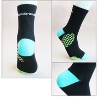 2018 NEW DH Cycling socks sport breathable mesh running wear...