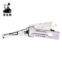 Orijinal Lişi 2 in 1 YM30-SAAB 3-IN-1 Lock pick, kontak kilidi, kapı kilidi ve dekoder, eski seri SAAB için hakiki kullanılan