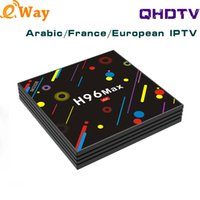 With 1 Year France IPTV Subscription 4GB 32GB Box IPTV H96 M...