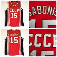 Mens 15 Arvydas Sabonis Vintage CCCP Takımı Rusya Basketbol Jersey Ucuz Arvydas 15 Sabonis Dikişli Kırmızı Gömlek S-XXL