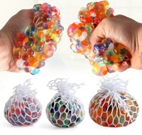 Anti Stress Mesh Grape Ball 6CM Latex Colorful Anti Stress R...