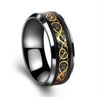 ZMZY роскошные Титана кольцо из нержавеющей стали для мужчин углеродного волокна Дракон линии обручальные кольца мужской дизайн ювелирных изделий