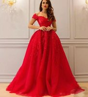 Gorgeous Evening Gowns Floor Length Sweetheart Neckline Lace...