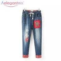 Aelegantmis Primavera Plus Size Patchwork Bordado Étnico Jeans Mulheres Soltas Casuais Bordado Calças Jeans Com Patches Das Senhoras