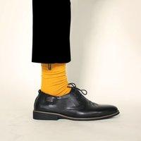 7 пар / лот хлопка твердые мужчины счастливые носки антибактериальные удобные дезодорант случайные мальчики носки мода конфеты цвет недели носки оптом