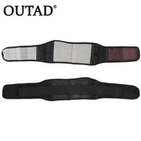 Magnetic Self-Heating Lower Back Lumbar Waist Pad Belt Support Protector