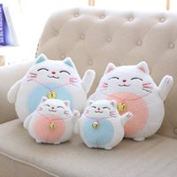Maneki Neko Plush Stuffed Toy Soft Lucky Cat Beckon Fortune ...