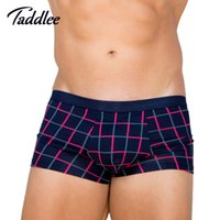 TaddBrand Men Underwear Boxer Shorts Trunks Soft Basic High ...