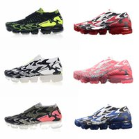 TN Shoes FK Moc 2 Running Designer Sports Shoes Running Trai...