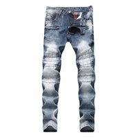 Newsosoo Men Jeans Motorcycle Punk Fashion Patchwork Jeans H...