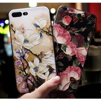 3d phone case cover new fashion embossed Flowers multi style...
