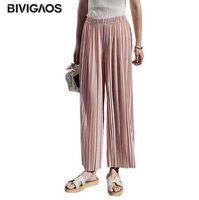 Bivigaos весна лето Новый Высокая Талия плиссированные шифон широкие брюки эластичный повседневная свободные брюки тонкие укороченные брюки женщины