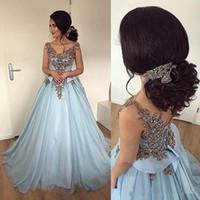 Dusty Blue Prom Formal Pageant Dresses 2019 Beadwork Lace Applique Peplo Gonna Puffy Dubai Arabo Sweep Train Occasionale Abito da sera