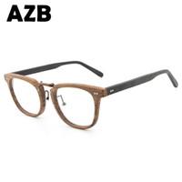 النظارات الإطار الرجال العلامة التجارية الخشب الحبوب النظارات النظارات الشمسية إطارات البصرية AZB قصر النظر نمط جديد أزياء الرجعية