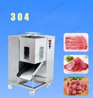 Envío gratis 304 de acero inoxidable 110 V / 220 V QSJ-A Cortador de carne El Cuber de carne viene con dos cuchillas de carne Cuber para utensilios de cocina comercial