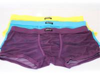 Низкая талия мужская сексуальная сумка нижнее белье 8 цветов мужские прозрачные марлевые боксеры шорты гей смешные Смотреть через трусики