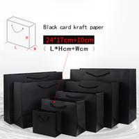 24*17 см+10 см черный крафт-бумага портативный утолщаются Подгонянный вид одежды сувенирный магазины упаковка рекламная упаковка стоящий мешок
