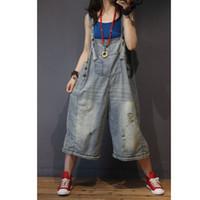 Женские джинсовые широкие грузовые комбинезоны Комбинезоны комбинезоны Комбинезоны тела для дам свободные плюс размер негабаритных повседневная мода 80489