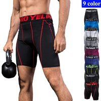 New Elasticity Breathable Mens Shorts Quick Dry Fitness Tigh...