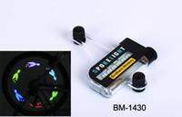 Renome mundial 14 LED 32 Tipo várias cores Luz de bicicleta da roda Faça seu carro mais bonito