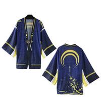 Azjatyckie Rozmiar Japonia Anime Touken Ranbu Online Mikazuki Murechika Cosplay Costume Yukata Haori Szyfonowa Szlafrok Kimono Cloak Płaszcz