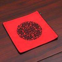 Feine Stickerei Joyous chinesische Seide Tischsets für Tischplatte Schüssel Mat Square Mode einfache Schutzisolierung Kaffeepads 26 x 26 cm