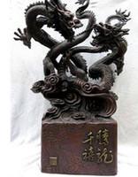 "bi002610 30 ""الصين ضخمة برونزية حمراء غرامة صنعة جميلة اثنين التنين لعب حبة تمثال"