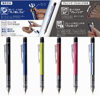 Tombow 0.3 / 0.5mm Mono Gráfico Mecánico Lápiz Profesional Dibujo Grafito Redacción Lápices para suministros escolares