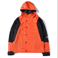 Orange and orange leaves, jacket, jacket, windbreaker, Europ...