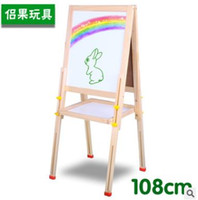 DHL, EMS free delivery 2 on 1 side double- sided Sketchpad can...
