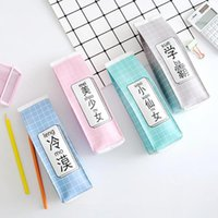 New Funny Chinese Words Milk Box Faux Leather Pencil Pouch S...