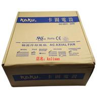 Ventilador de fluxo axial do armário elétrico original do gás de KA2509HA1-2 110V 0.45A IP55