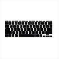 Korean US Silicone keyboard cover protector 2016 for Macbook...
