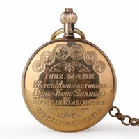 Luxury High Quality Golden Hand Wind Mechanical Pocket Watch...