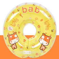 Infantil Bebê Crianças Criança Banho Bebê anel ajustável anel de natação anel salva-vidas anel duplo anel de bebê espessamento balão de natação