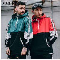 MCCKLE мужские ветровка толстовки свободные хип-хоп с капюшоном куртки модные письма мужской уличной лоскутное цвет блока пуловеры пальто