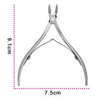 Кусачки для кутикулы из нержавеющей стали щипцы для стрижки пальцев и ног Мертвая кожа Кутикула для удаления ножниц Маникюр Nail Art Tool