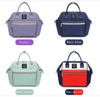 جديد حار هاين الأم أكياس الأزياء الأم حقيبة متعددة الوظائف حفاضات الأمومة الظهر في اننر التمريض حقيبة سفر