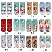 2018 Fashion cute New 3D Printed Pattern Santa Claus Emotico...