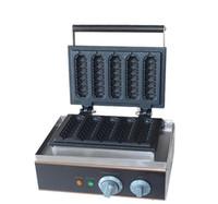 CE onaylı elektrikli 5 adet sıcak köpek ızgara lolly waffle makinesi ile ücretsiz kargo