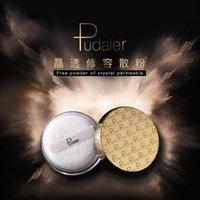 Mineral Matte Pearl Powder Highlight Repair Capacity Powder ...