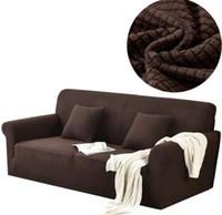 Светанья Амазонка горячие чехлы сплошной цвет диван крышка все включено диван чехол для различной формы диван S M L XL размер