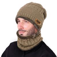남성 겨울 따뜻한 니트 모자 야외 스포츠 비니 세트 두꺼운 solf fleece 라이닝 모자 원 스카프 옥외 모자 2 개를 많이 jn