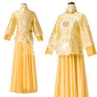 Nuevo diseño oro bordado magnífico período republicano traje de novia Hanfu Traje de boda chino tradicional Xiu He Fu