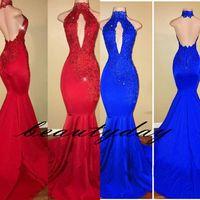 Королевские голубые платья выпускного вечера 2019 New Arrileave Forment Formal вечернее платье Pageant Pageant PageS Halter Backbloble