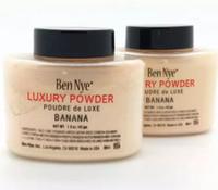 2016 핫 벤 나이 럭셔리 파우더 42g 새로운 자연 페이스 루스 파우더 방수 영양 바나나 밝게가 오래 지속