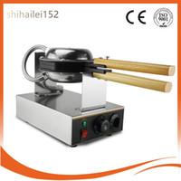 220 V / 110 V ticari elektrikli Çin Hong Kong eggettes puf kek waffle demir makinesi makinesi kabarcık yumurta kek fırın