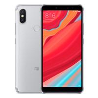 Oryginalny Xiaomi Redmi S2 4G LTE Telefon komórkowy 3GB RAM 32 GB ROM Snapdragon 625 OCTA Core 5,99 cala Pełny ekran 16MP Pincelek ID Telefon komórkowy