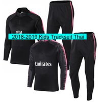 Survetement Kids ps G Set 2018 Maillot de foot Jogging Equipe de Paris Survêtement Maillot de Bain Maillot de Foot